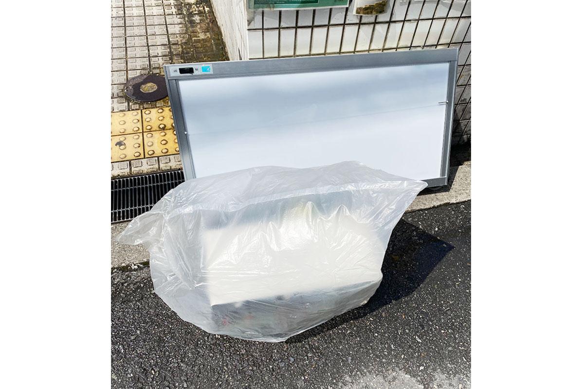 大阪市都島区にて回収した産業廃棄物の写真