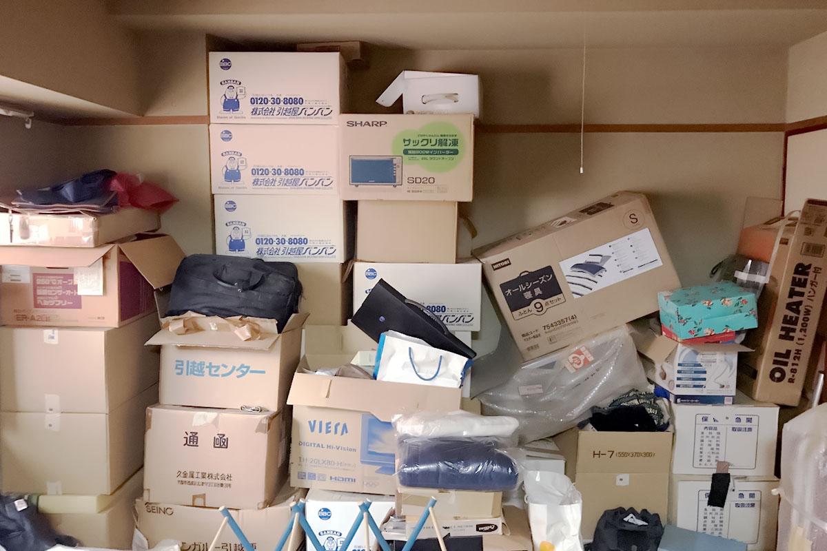 大阪市天王寺区にて回収した引っ越し不用品の写真