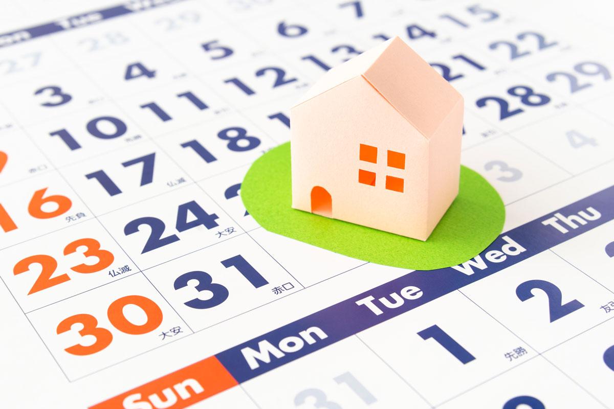 民泊物件とカレンダーのイメージ写真