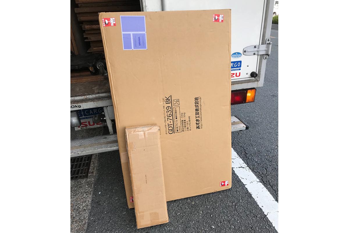 京都市下京区にて回収したガラステーブルの写真