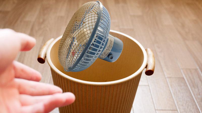 扇風機を廃棄処分するイメージ写真